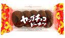 50円 ヤングチョコドーナッツ 10個入