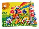30円 メリーねりあめ 50入【駄菓子】