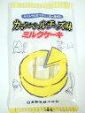 ショッピングケーキ ミルクケーキ/カマンベール 10袋入