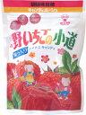 味覚糖 60円 野イチゴの小道 10袋入【ホワイトデー】【プレゼント】
