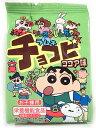 50円 クレヨンしんちゃんチョコビ ココア味 20入