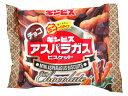 ギンビス 28gアスパラガスチョコビスケット 10袋入【駄菓子】【バレンタイン】【義理チョコ】