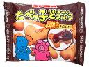 ギンビス 24gたべっ子どうぶつチョコビスケット 10袋入【...
