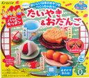 250円 クラシエ ハッピーキッチン たいやき&おだんご 5...