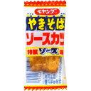 10円 リアライズ ペヤング焼きそばソースカツ [1箱 50入]【駄菓子 コラボ まるか食品 ソース