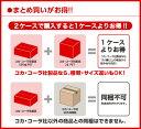 【2ケースセット】ミニッツメイドカシス&グレープ 350mlPET×48本