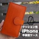 iPhoneX 手帳型ケース iPhoneX ケース iPh...