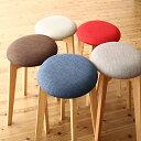 送料無料 スツールのみ ナチュラル 1P コンパクトダイニング idea イデア 木製 食卓椅子 アイボリー ブラウン ライトグレー ブルー レッド 500029632