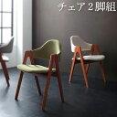 送料無料 天然木ブラックチェリー材 北欧デザインダイニング【EASE】イース/チェア(2脚組) 040600527