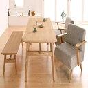 送料無料 テーブルセット ダイニングテーブル4点セット 木製テーブル 食卓テーブル ダイニング ダイニングソファ ベンチ 天然木北欧スタイル ソファダイニング -ミルカ 4点セット(Aタイプ テーブル幅160cm×1 ソファ(1P)×2 ベンチ×1) ナチュラル ブラウン 茶 北欧 新生活
