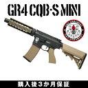 g&g電動ガンGR4CQB-SMINI G&GARMAMENTエアソフトガン【3か月保証】