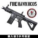 g&g電動ガンFireHawkHC05 G&GARMAMENTエアソフトガン【3か月保証】