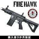 g&g電動ガンFireHawk G&GARMAMENTエアソフトガン【3か月保証】