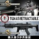 g&g電動ガンTGMA5RetractableG&GARMAMENTエアソフトガン【3か月保証】