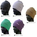 Scooter-dw-knitcaps