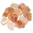 ヒマラヤ岩塩 ピンク岩塩 ブロックタイプ 1kg
