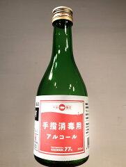 【中島醸造株式会社】東美濃 手指消毒用アルコール77%