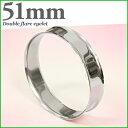 ������̵����DM��ȯ�����ʡ�(�����ء������������ȯ��)�ܥǥ��ԥ��� 51mm �ӥå����������֥�ե쥢������å� 51�ߥ� ����С� ��ĥ �顼���ۡ��� �ϥ������� ��� �ȥ�ͥ� ����ץ� ���ƥ�쥹