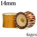 ショッピングボディーピアス ボディピアス 14mm ウッドフレッシュトンネル / オーガニック 天然素材 14ミリ 自然素材 ロブ ビッグゲージ ラージゲージ シンプル 木製 ホール フレア