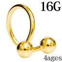 ボディピアス 16G スパイラルバーベル / 16ゲージ ゴールド ステンレス ロブ 軟骨 口ピアス カーブ スクリュー ツイスト シンプル