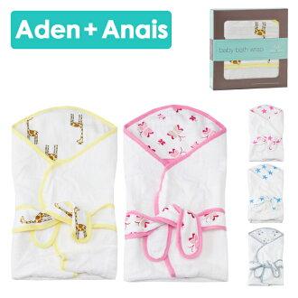 艾登和安娜亞丁 + 劉燁嬰兒浴包連帽的嬰兒浴袍繈褓浴毛巾巴士環裝紗棉亞丁 + 劉燁嬰兒禮物嬰兒淋浴池浴亞丁和安娜