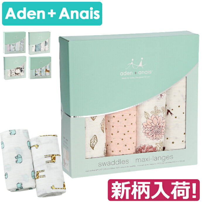 Adan sw 001 main0406