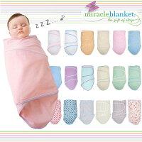 MiracleBlanket/�ߥ饯��֥�åȡڤ�����߽л��ˤ����եȡۡڤ����ڡۡ�HLS_DU�ۡ�RCP��