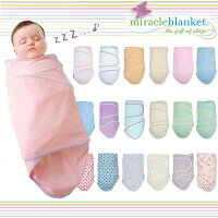MiracleBlanket/ミラクルブランケット【おくるみ出産祝いギフト】【あす楽】【HLS_DU】【RCP】
