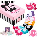 Trumpette / トランペット ソックス 靴下 BALLERINA バレリーナ ベビーソックス [ 6足セット ] [ 0-12M (生後0〜12ヶ月前後...