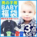 【クーポンで全品5%オフ】 【数量限定】 男の子用福袋 超豪...