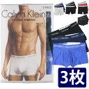 カルバンクライン ボクサーパンツ 3枚 Calvin Klein ブラック グレー ショートレッグボクサーブリーフ Mens Cotton Stretch Low Rise Trunks 3-packs 男性用 下着 コットン 3枚セット