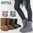【 2015年モデル 】エミュ / EMU スティンガー ロー STINGER LO 【エミュ / 新作 スティンガー ロー】 【W10002】送料無料【エミュ EMU ムートン emu ムートンブーツ】