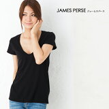 ジェームスパース Tシャツ 【今季最新★】James Perse Relaxed Casual Tee リラックス カジュアル Tシャツ [ WMJ3449 ] 【Uネック レディ