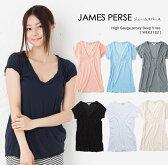 【限定クーポンで5%オフ!】 JAMES PERSE ジェームスパース Tシャツ JAMES PERSE High Gauge Jersey Deep V tee vネック レディース ショートスリーブ ジェームスパース Tシャツ 送料無料 ハイゲージ