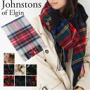 ジョンストンズ カシミア ストール 大判 タータンチェック Johnstons of Elgin 【WA000056】
