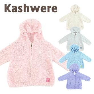 Kashwere 帽衫嬰兒 & 孩子 kashwére 和 kashwere 嬰兒連帽外套帽衫 kashwere 派克禮物嬰兒禮物夾克孩子寶貝