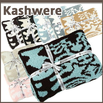 Kashwére blanket and kashwere Damask Throw Blanket damask blanket
