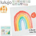 【クーポンで全品20 オフ】 ルルジョ おくるみ ベビー ブランケット カードセット 寝相アート Lulujo Baby 039 s First Year blanket cards sets