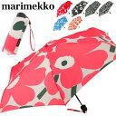 マリメッコ marimekko 折りたたみ傘 折り畳み傘 雨傘 軽量 かさ 傘 折りたたみ レディース 北欧 フィンランド 正規品 ブランド ギフト プレゼント
