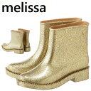 【クーポンで50%オフ】 メリッサ ラバーシューズ レインブーツ Melissa ブーツ Rain Drop Boot 【 32185 】 レイン ブーツ 長靴 ショート丈 靴 ラバーシューズ ヒール レディース メリッサ ラメ ラバーシューズ melissa
