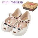 【売り尽くしセール!】 新作SS2016 メリッサ キッズ Melissa ウルトラガール Mini Melissa Ultragirl lV BB 31696...