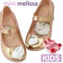メリッサ ラバーシューズ Melissa ミニメリッサ ウルトラガール ディズニー Mini Melissa Ultragirl Disney キッズサイズ キッズ 子供靴 女の子 ラバーシューズ MELISSA メリッサ ミニ メリッサ ディズニー 美女と野獣 子供用 サンダル ギフト