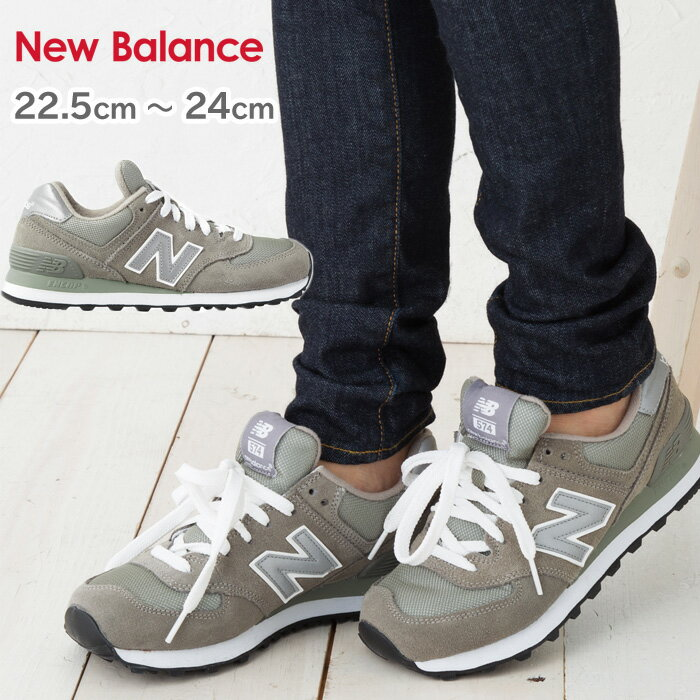 New Balance M574 Tennis Shoes Womens
