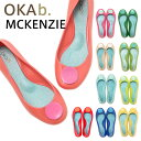 【クーポンで100円オフ!+送料無料】 オカビー バレエシューズ OKA b. MCKENZIE/マッケンジー OKA b  フラット オカビー パンプス 靴 ラバーシューズ ぺったんこ 靴 レディース リゾート ビーチ