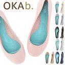 ショッピングオカビー OKA b. オカビー フラットシューズ OKA b. テイラー Taylor Matte Ballet Flat フラット オカビー パンプス 靴 ラバーシューズ ぺったんこ
