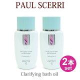 【实惠的2个一套】【Clarifying Bath Oil 】【杆雪莱沐浴油 】【2个一套】PAUL SCERRI 杆雪莱kurarifaingu basuoi[【お得な2本セット】【 Clarifying Bath Oil 】 【 ポールシェリーバスオイル 】【2本セット】PAUL