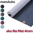 Manduka マンドゥカ エコライト マット 4mm eKO Lite Mat 4mmヨガマット ヨガ マット 軽量 4mm ピラティス プロライト ブラック...