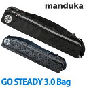 【クーポンで最大500円オフ】 マンドゥカ ヨガマットバッグ 大容量 GO STEADY 3.0 Bag