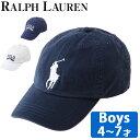 【メール便】 ラルフローレン キッズ キャップ ボーイズ メンズ Boys 8-20 / BOYS 4-7 帽子 POLO RALPH LAUREN ポロ 【ク50%】