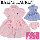【メール便】 Polo ポロ ラルフローレン ワンピース ブルマー セット ベビー キッズ 女の子 Polo 6ヶ月-24ヶ月 POLO RALPH LAUREN ポロ